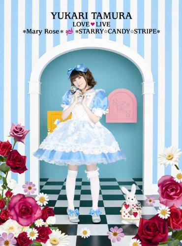 田村ゆかり LOVE■LIVE *Mary Rose* & *STARRY☆CANDY☆STRIPE* [DVD]
