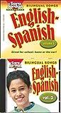 Bilingual Songs: English-Spanish, vol. 3 / CD/book kit (Spanish Edition)