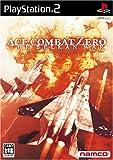 エースコンバット・ゼロ ザ・ベルカン・ウォー 特典DVD「PROJECT ACES TRAILER COLLECTION」付き