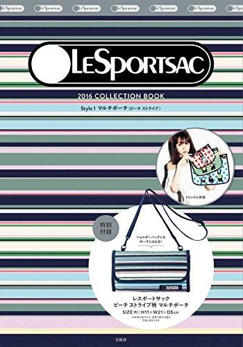 LESPORTSAC 2016 ‐ ストライプ 大きい表紙画像