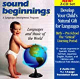 Sound Beginnings W/English