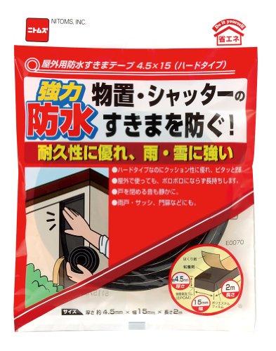 ニトムズ 屋外用防水すきまテープ ハードタイプ E0070 4.5mm×15mm×2M