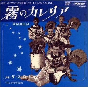 The Spotnicks - Karelia - Zortam Music