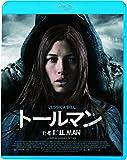 トールマン(続・死ぬまでにこれは観ろ!) [Blu-ray]