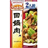 Ajinomoto Japan CookDo Twice cooked pork 50g x 10 pieces