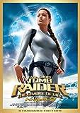 トゥームレイダー2「ウォンテッド」公開記念スペシャル・プライス版 (初回限定生産)