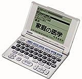 CASIO Ex-word XD-V6300 電子辞書 生活系充実32辞書