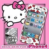 iPhone4液晶保護デザインフィルム ハローキティタイプD
