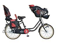 【 前後子供乗せ カラーver.】mamma マンマ BAA適合車 子供乗せ自転車 20-22インチ LEDオートライト 3段変速 ブラックレッド(HBC-005DX RBC-011DX)
