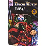Ryo-Ohi's Day Number 2: Criminal Minds (Tenchi Muyo!)