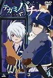 テガミバチ DVD 04巻 4/23発売