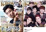 K-BOY Paradise Vol.06 (別冊SPA!)