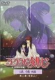るろうに剣心-明治剣客浪漫譚- 追憶編 第三幕「宵里山」