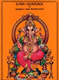 img - for Lord Ganesha book / textbook / text book