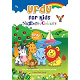 Urdu For Kids: Numbers And Colours [DVD] [NTSC]