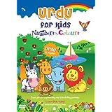 Urdu For Kids: Numbers And Colours [DVD]by My Desi Guru