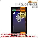 レイアウト AQUOS PHONE au by KDDI IS12SH用グラデーションシェルジャケット(ブラック/バイオレット) RT-IS12SHC4/BV