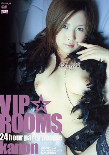 [kanon] VIP☆ROOMS kanon