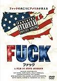 FUCK [DVD]