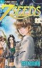 7SEEDS 第22巻 2012年06月08日発売