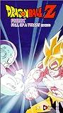 echange, troc Dragon Ball Z: Frieza - Fall of Tyrant [VHS] [Import USA]