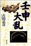 ISBN:4-88721-537-1