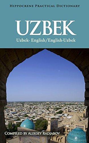 Uzbek-English/English-Uzbek Practical Dictionary (Dictionary Foreign)