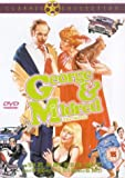 George and Mildred: The Movie [DVD]