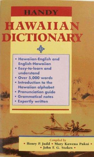 handy-hawaiian-dictionary-by-henry-p-judd-1996-02-01