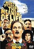 人生とは「モンティ・パイソン/人生狂騒曲 The Meaning of Life」だPart2
