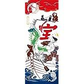 kenema 和雑貨 注染手ぬぐい 『お正月』 十二支宝船 36×90cm
