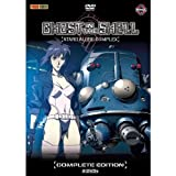 Ghost in the Shell: Stand Alone Complex - Complete Edition (8 DVDs)