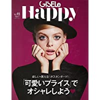 GISELe Happy 表紙画像