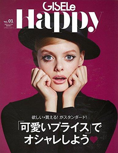 GISELe Happy (ジゼルハッピー) 2014年 11月号 [雑誌] -