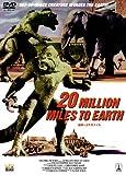 地球へ2千万マイル [DVD]