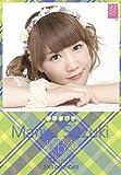 クリアファイル付 (卓上)AKB48 鈴木まりや カレンダー 2015年