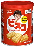 江崎グリコ ビスコ 保存缶 30枚