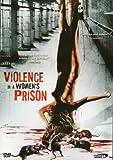 Emanuelle: Violence in a Women's Prison (Uncut Version) (Region 2) (Import)