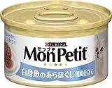 モンプチ缶 白身魚のあらほぐし和風仕立て 85g×24個入り