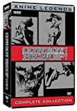 Cowboy Bebop Remix: Complete Collection [DVD] [Import]