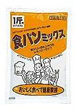 Panasonic ホームベーカリー用 食パンミックス(1斤分×5) SD-MIX100A