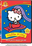 Hello Kitty:Saves the Day (2004) DVD