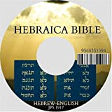 img - for Biblia Hebraica (Hebrew Edition) book / textbook / text book