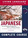 Japanese Complete Course: Basic-Inter...