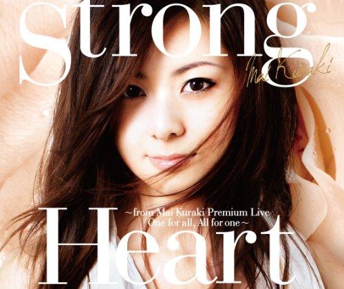 Strong Heart(通常盤)DVD+1CD