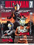 Official File Magazine ULTRAMAN Vol.7 ����ȥ�ޥ󥿥?/����ȥ�ޥ�쥪/����ȥ�ޥ�80