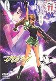 へっぽこ実験アニメーション エクセル・サーガ への11 [DVD]