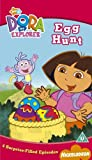 Dora the Explorer: Doras Egg Hunt [VHS]