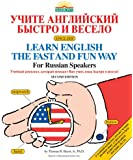 Learn English the Fast and Fun Way for Russian Speakers with Audio CDs (Fast and Fun Way CD Packages) (English and Russian Edition)