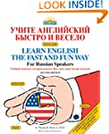 Learn English the Fast and Fun Way fo...